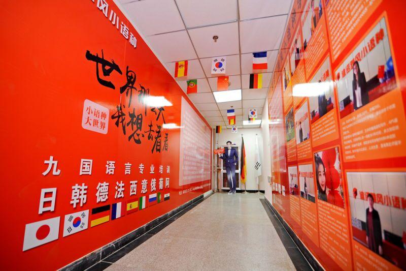 走廊文化墙