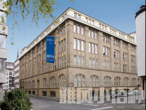德国RFK莱茵应用科技大学高中生留学项目